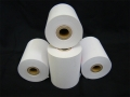 Eftpos Thermal Paper Rolls<br>57mm x 45mm (Box 48)